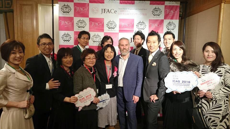Japan Cosmetic Acupuncture Conference December 2016